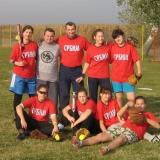 Softball savez Srbije