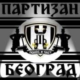 "Sportsko društvo ""Partizan"" Beograd"