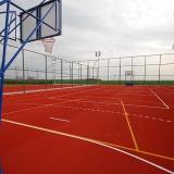 Sportski centar ''Kovilovo'' Beograd - 1197.jpg