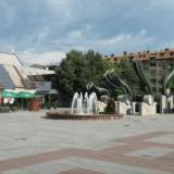 Sportski centar ''Ruma'' Ruma