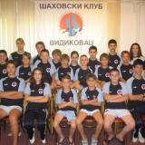 Šahovski klub ''Vidikovac'' Beograd - 1295.jpg