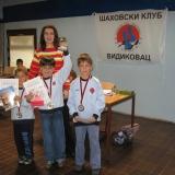 Šahovski klub ''Vidikovac'' Beograd - 1298.jpg