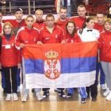 Savate Savez Srbije