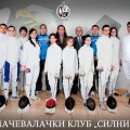 Mačevalački klub Silni Beograd - 2576.jpg