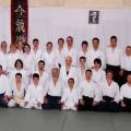 Aikido klub Jovica Stanojevic Beograd