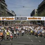 Atletski klub ''Surčin'' Beograd