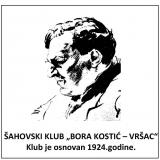 """Šahovski klub """"Bora Kostić Vršac"""""""