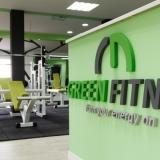 Fitnes klub Green Fitness Beograd - 5088.jpg