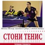 Teretana i fitnes centar Spark Sport Beograd