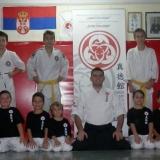Aikido centar Daišin Novi Beograd