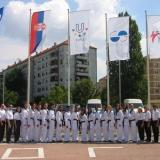 Tekvondo asocijacija Srbije - Tekvodno savez
