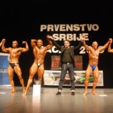 Savez Srbije za Body Building, Fitness i Aerobik
