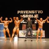 Savez Srbije za Body Building, Fitness i Aerobik
