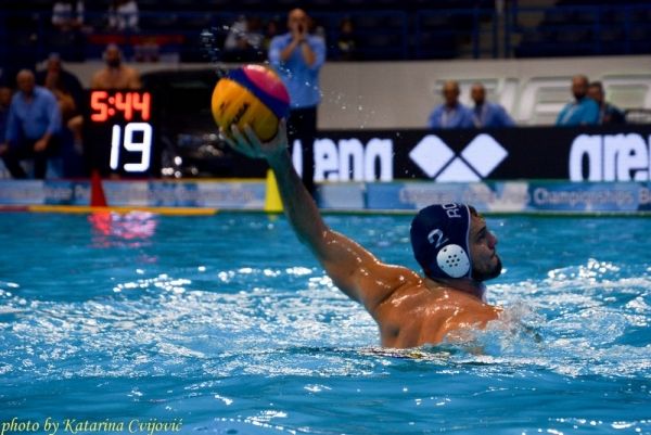 European Water Polo Championship Romania - Germany
